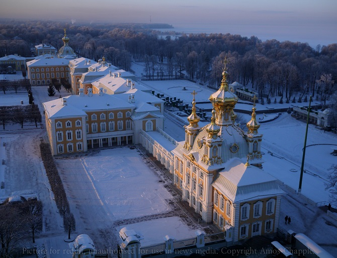 The Palace at Petergof, St. Petersburg