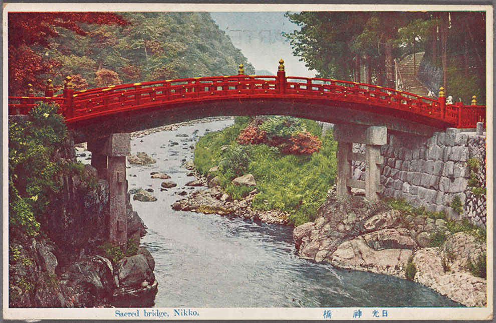 Sacred bridge, Nikko