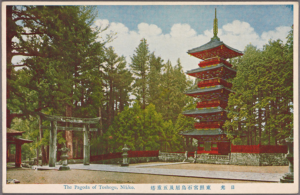 The pagoda of Toshogu, Nikko