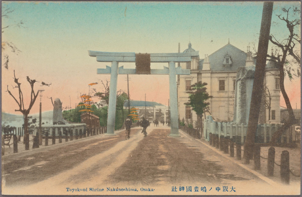 Toyokuni Shrine Nakanoshima, Osaka
